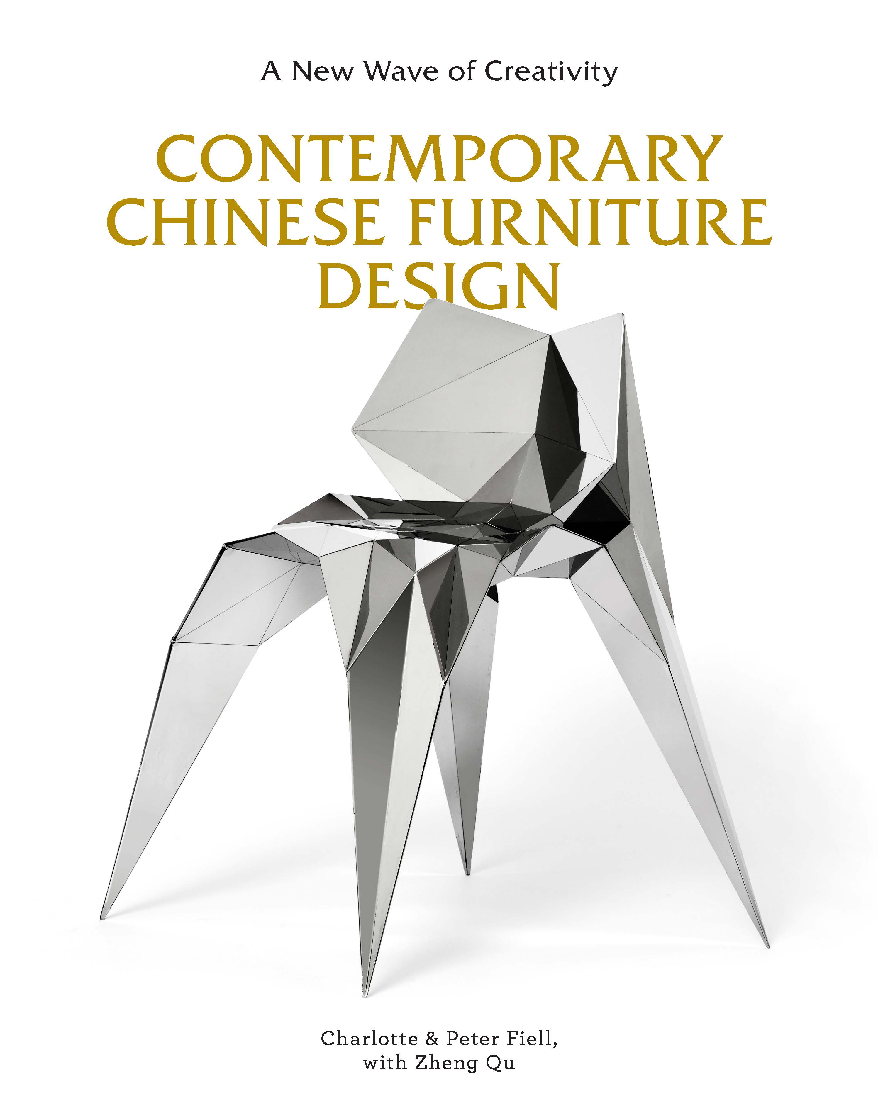 Contemporary Chinese Furniture Design - Product Thumbnail