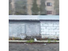 Zidul