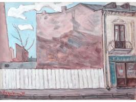 The Barbershop on Bărăției Street (Frizeria de pe Strada Bărăției)