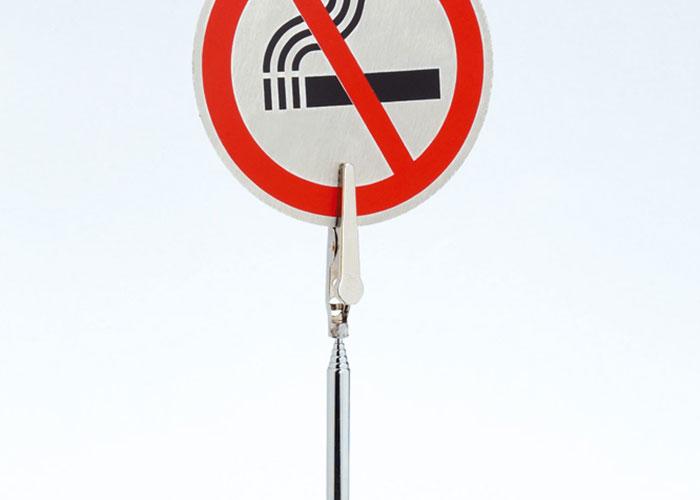 GB Antenna