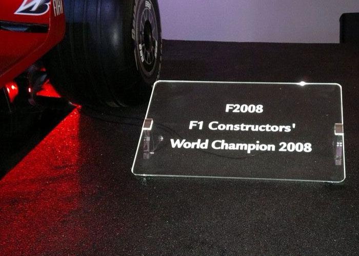 Targa F1 2008 - Museo Ferrari