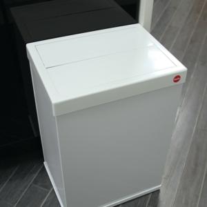 Hafele - Free Standing Snap-top Waste Bins - 60 Litres