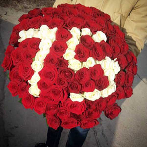 101 роза цифра 75
