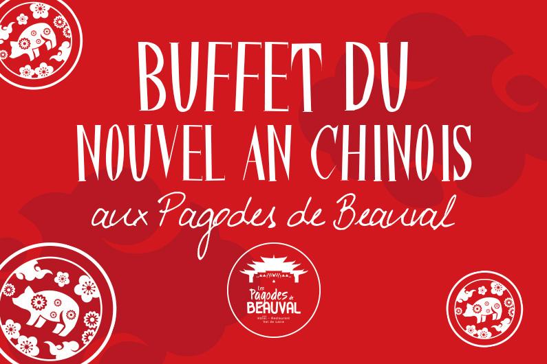 Buffet et cocktail du Nouvel An Chinois aux Pagodes de Beauval