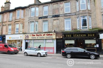 Property to rent in East Princes Street, Helensburgh, G84 7QA