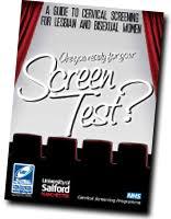 Screen Test Guide