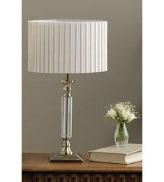 Harris Table Lamp