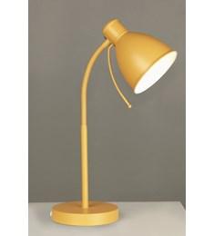 Sven Desk Lamp - Ochre