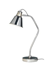 Vale Desk Lamp - Chrome | Chrome Task Lamp