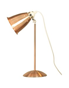 Kafe Desk Lamp - Copper | Modern Desk Lamp