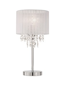 Acrylic Table Lamp White Shade