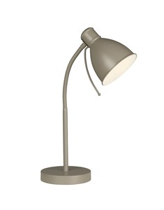 Sven Desk Lamp - Grey | Adjustable Task Lamp