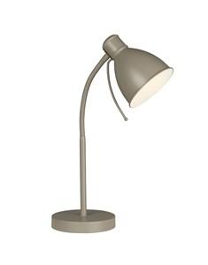 Sven Desk Lamp - Grey | Adjustable Task Lamp