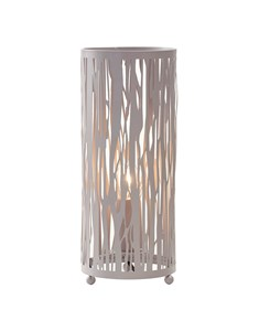 Donez Table Lamp - Grey | Laser Cut Stylish Lamp