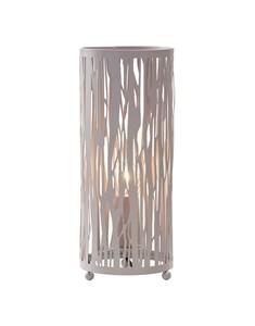 Donez Table Lamp - Grey   Laser Cut Stylish Lamp