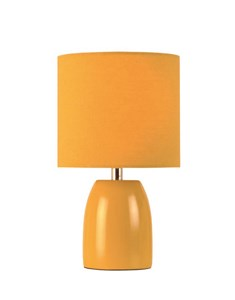 Opal Table Lamp - Ochre Yellow | Ceramic Bright Bedside Lamp