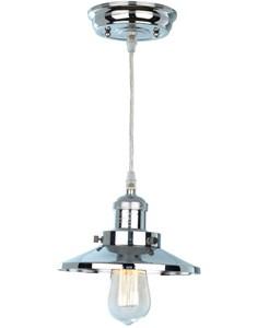 Holborn Lantern - Chrome | Metal Ceiling Fitting