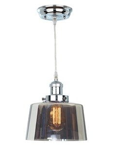 Acton Smoked Glass Lantern | Grey Glass Ceiling Fitting