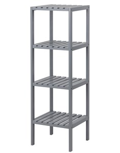 Edgeworth 4 Tier Shelving Unit - Grey | Grey Storage Unit