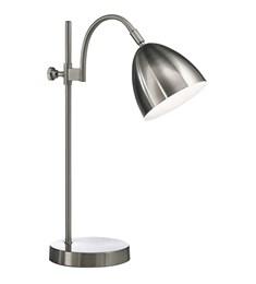 Seb Table Lamp | Brushed Chrome | Adjustable Task Lamp