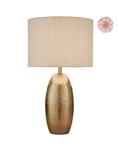 Indian Hand-hammered Table Lamp