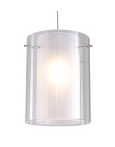 Airo Glass Pendant Shade | Glass Ceiling Shade