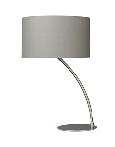 Curve Table Lamp -  Chrome | Modern Arched Table Lamp