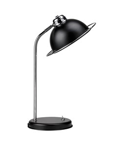 Bauhaus Table Lamp - Black | Retro Design Metal Table Lamp