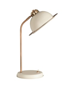 Bauhaus Table Lamp - Cream | Retro Design Metal Table Lamp