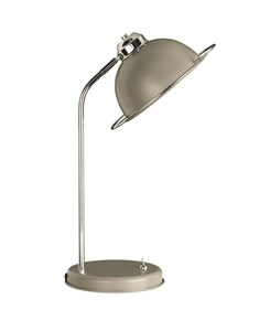 Bauhaus Table Lamp - Grey | Retro Design Metal Table Lamp