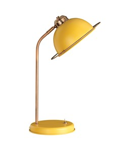 Bauhaus Table Lamp - Ochre | Retro Design Metal Table Lamp