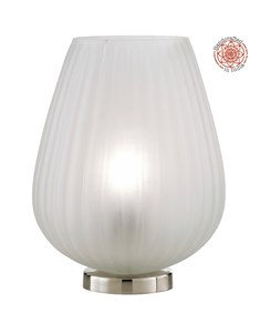 Pari Table Lamp - Frosted | White Glass Flower Table Lamp
