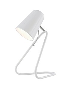 Nicky Desk Lamp - White | Modern Desk Lamp