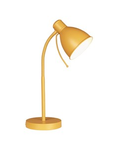 Sven Desk Lamp - Ochre | Adjustable Task Lamp