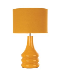 Raj Table Lamp - Ochre | Stylish Yellow Table Lamp
