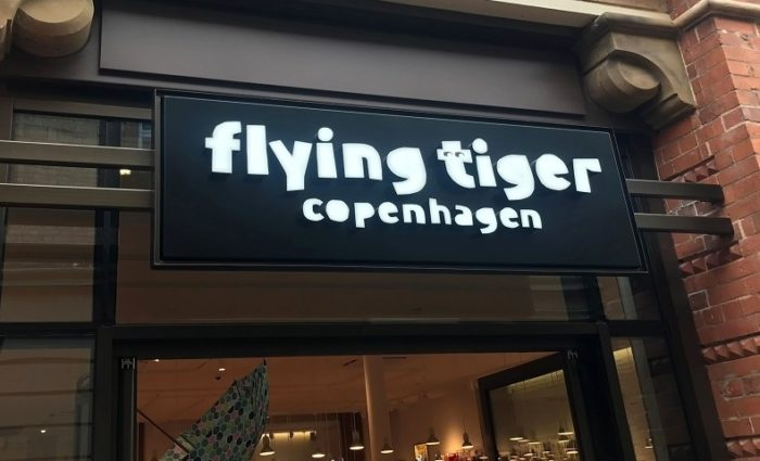 Flying-tiger-exterior-resized.jpg