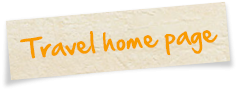 Travel-home-page.png