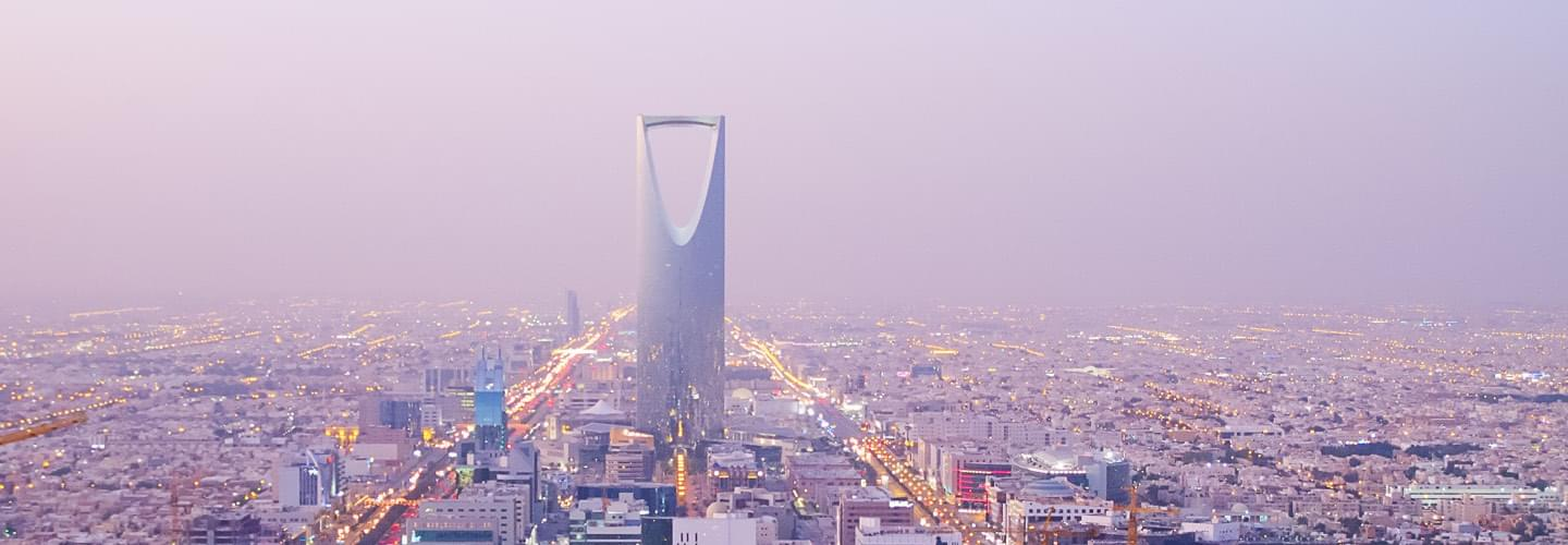 Sunset view of Riyadh in Saudi Arabia with a focus on the kingdom tower