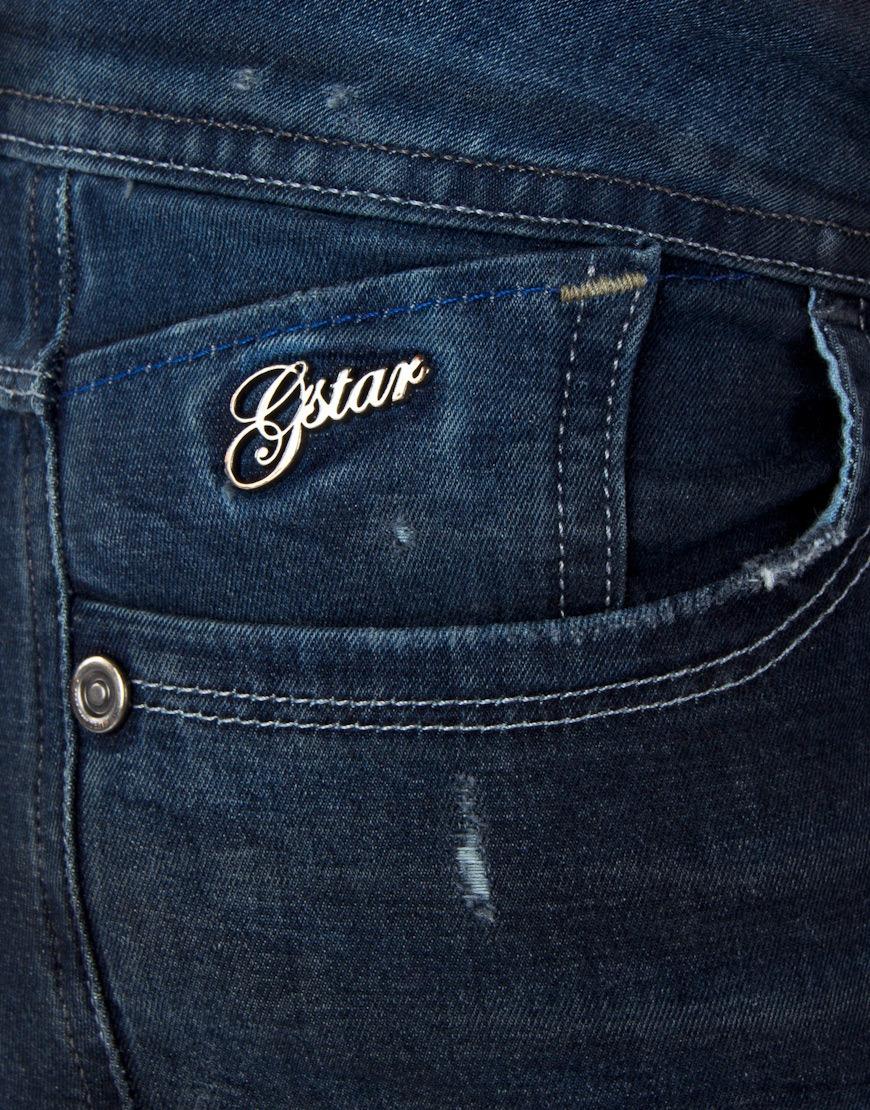 g star dames jeans lynn skinny wmn relish superstretch dark aged. Black Bedroom Furniture Sets. Home Design Ideas