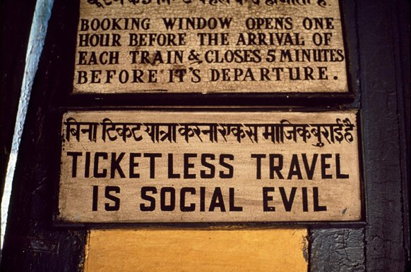 Sign from a train station at Simla, India