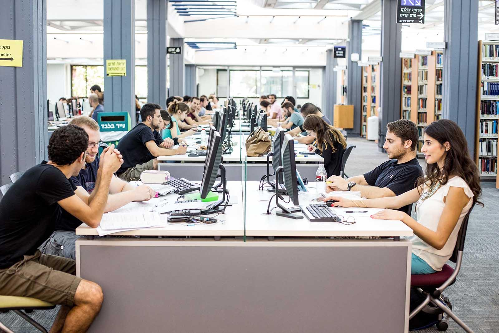 הספרייה למדעי החברה, לניהול ולחינוך ע״ש ברנדר-מוס - תמונת רקע