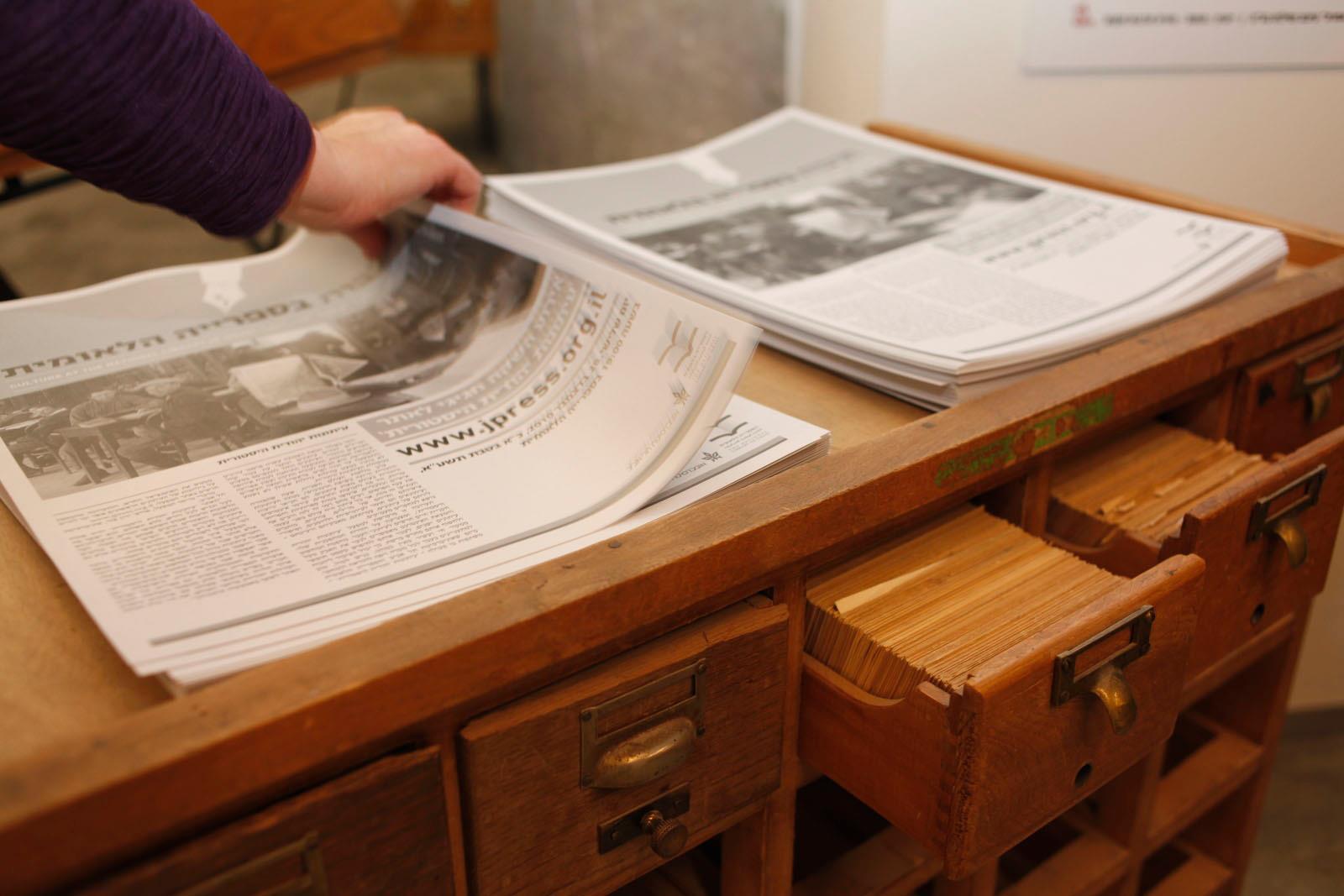 הספרייה הלאומית - תמונת רקע