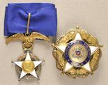 Chile  Merit Medal / Merit Order, 5. model (since 1939), 2. class set.  1.) Cross: Silver gilded,