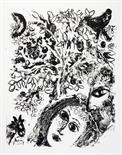 Marc Chagall. Le couple devant l'arbre. Lithographie. 1960.  31,5 : 24,5 cm (47,6 : 32,2 cm).