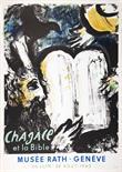 Marc Chagall. Moïse et les Tables de la Loi. Farblithographie. 1962. 65,0 : 50,0 cm (75,5 : 54,0