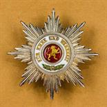 Orden & Ehrenzeichen Deutschland - Baden : Order of Zahringen Lion, Breast Star of Grand Cross