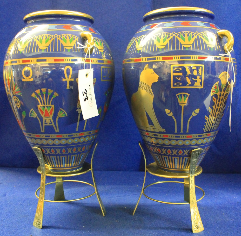 Pair of franklin mint egyptian style gilded vases the vase of lot 33 pair of franklin mint egyptian style gilded vases the vase of reviewsmspy