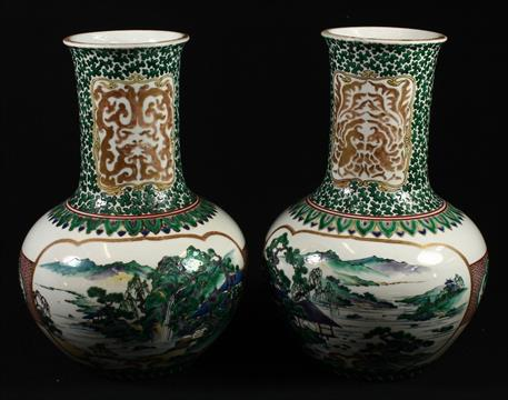 Pair Of Ao Kutani Vases Of Pear Shape With Wide Neck Decorated With