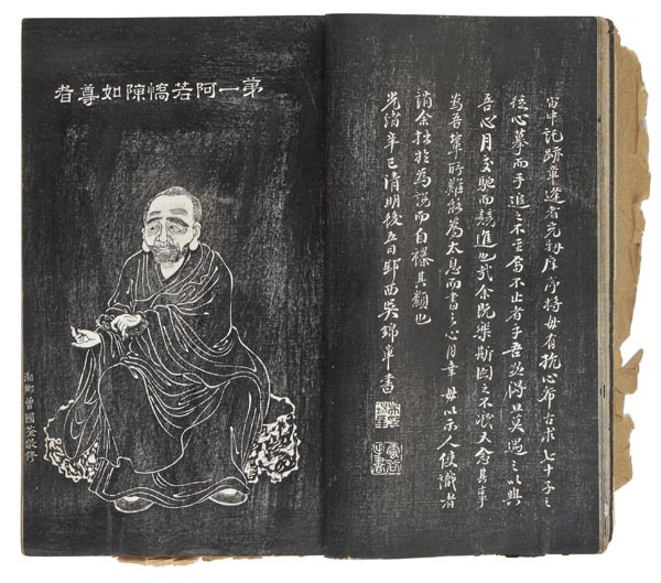 Lot 289 - Chinese Rubbings. A series of original rubbings of Luohan or Buddhist holy. men. and. calligraphy,