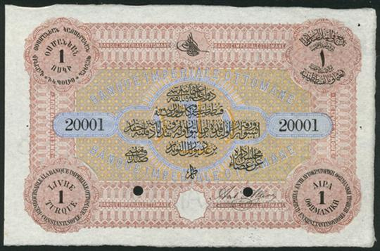 1 Imperial Ottoman Bank Turkey Specimen 1 Livre Turque